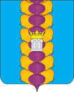 Coat of Arms of Nepecino Rural Settlement