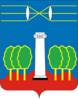Coat of arms of Krasnogorsky rayon