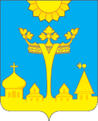 Coat of arms of Pavlo-Slobodskoe